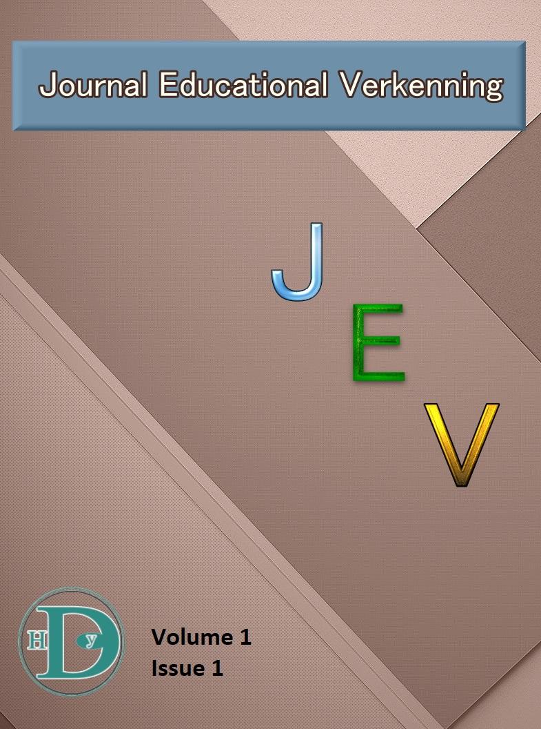 Journal Educational Verkenning