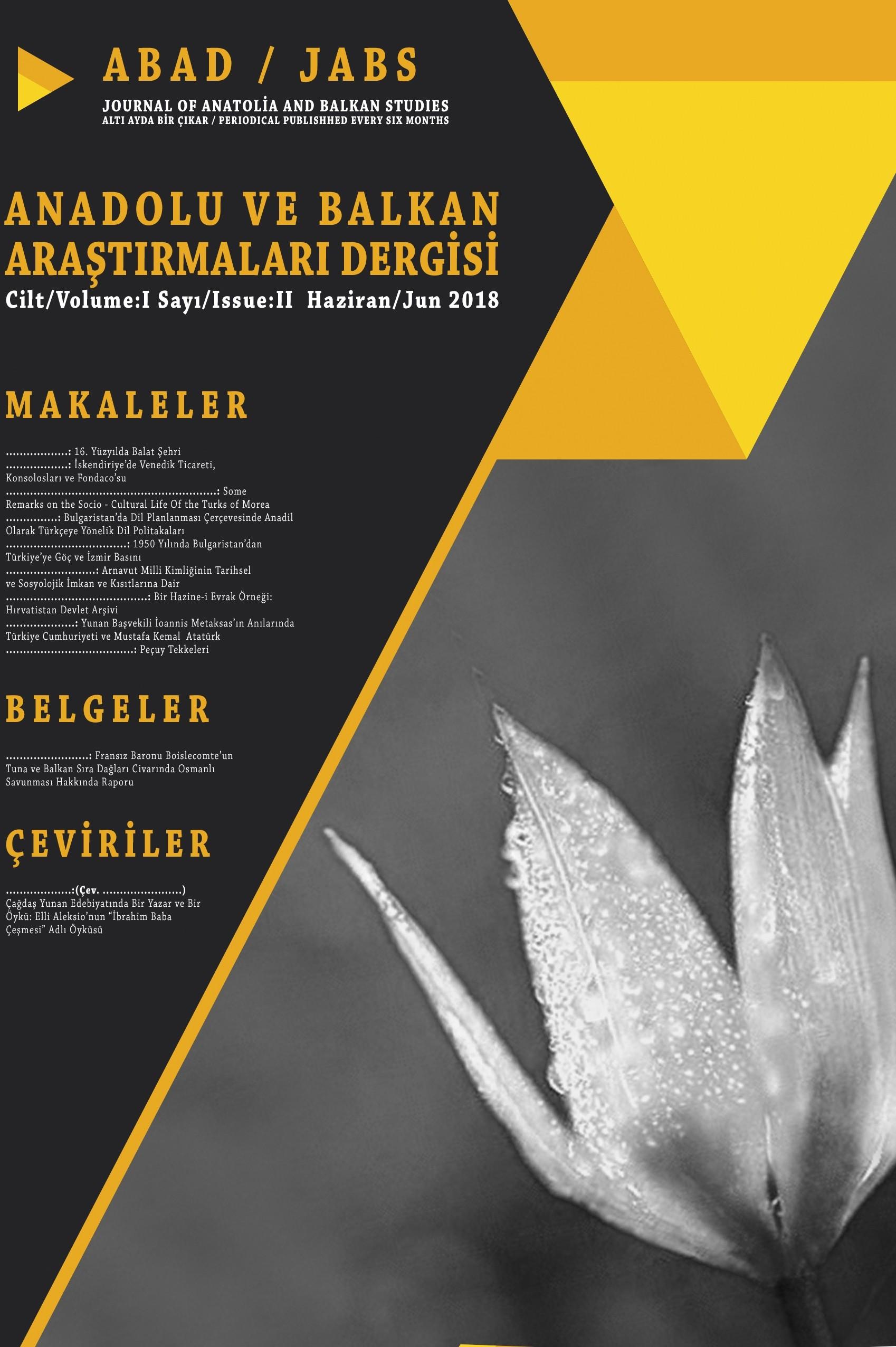 Anadolu ve Balkan Araştırmaları Dergisi-Asos İndeks